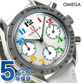 Omega speed master Olympics self-winding watch watch 3836.70.36X3 OMEGA white shell