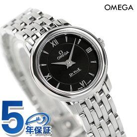 オメガ デビル プレステージ クオーツ 24.4mm レディース 424.10.24.60.01.001 OMEGA 腕時計 新品 時計