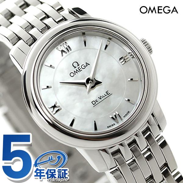 オメガ デビル プレステージ 24.4MM レディ—ス 424.10.24.60.05.001 OMEGA 腕時計 ホワイトシェル 新品 時計【あす楽対応】