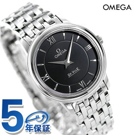 オメガ デビル プレステージ 27.4MM レディース 424.10.27.60.01.001 OMEGA 腕時計 ブラック 新品 時計【あす楽対応】