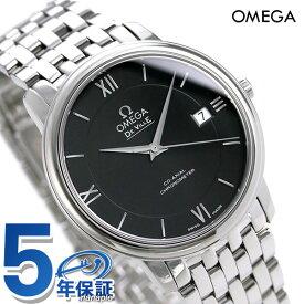 オメガ デビル プレステージ 36.8mm 自動巻き クロノメーター 424.10.37.20.01.001 OMEGA メンズ 腕時計 スイス製 ブラック 新品 時計【あす楽対応】