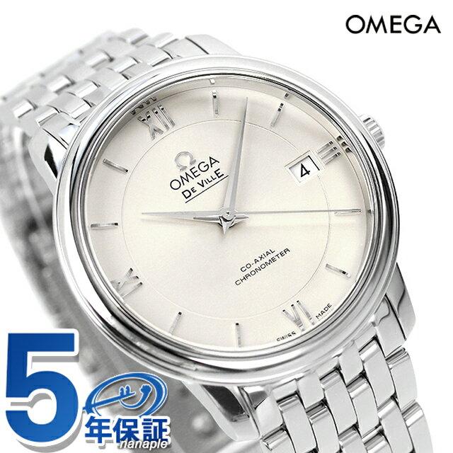 【10000円割引クーポン 20日9時59分まで】 オメガ デビル プレステージ 36.8mm 自動巻き クロノメーター 424.10.37.20.02.001 OMEGA メンズ 腕時計 スイス製 シルバー 新品 時計