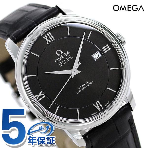 オメガ デビル プレステージ 39.5MM 自動巻き メンズ 424.13.40.20.01.001 OMEGA 腕時計 ブラック 新品 時計