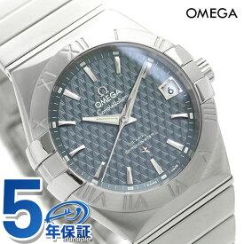 オメガ OMEGA コンステレーション 38mm 自動巻き 123.10.38.21.03.001 メンズ 腕時計 ブルー 新品 時計【あす楽対応】
