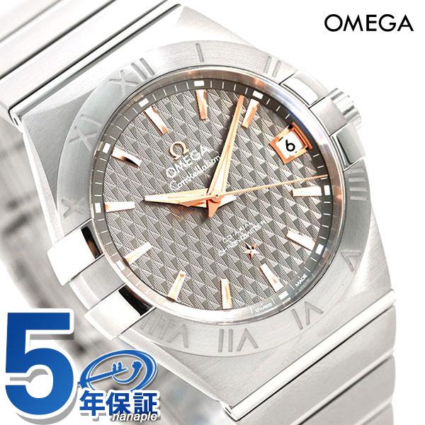 オメガ コンステレーション コーアクシャル スイス製 自動巻き 123.10.38.21.06.002 OMEGA メンズ 腕時計 グレー 時計【あす楽対応】