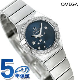 3,000円割引クーポンが使える! オメガ コンステレーション クオーツ 24mm レディース 腕時計 123.15.24.60.03.001 ブルー OMEGA 【あす楽対応】