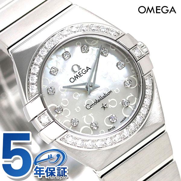 オメガ コンステレーション 24MM ダイヤモンド 123.15.24.60.55.005 OMEGA 腕時計 新品 時計【あす楽対応】