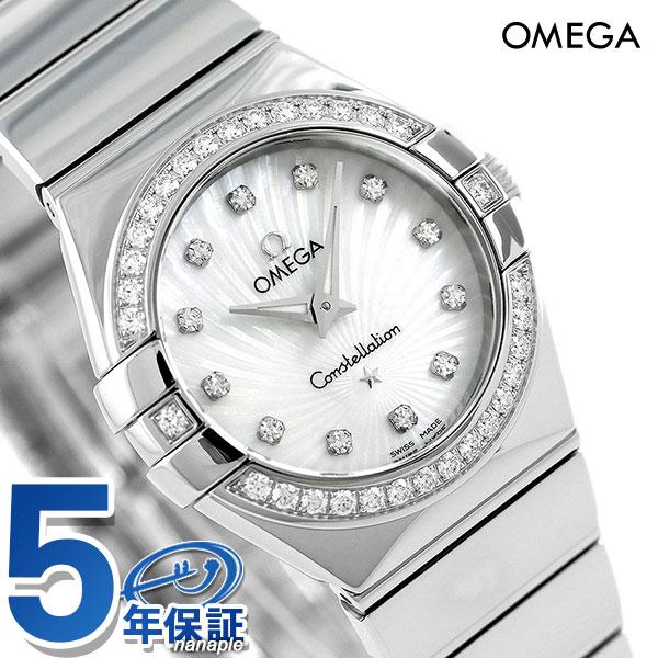 オメガ コンステレーション 27MM ダイヤモンド レディース 123.15.27.60.55.004 腕時計 新品 時計