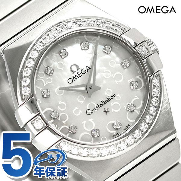 オメガ コンステレーション 27MM ダイヤモンド 123.15.27.60.55.005 OMEGA 腕時計 ホワイトシェル 新品 時計