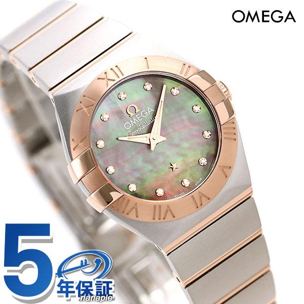 オメガ コンステレーション タヒチ ダイヤモンド スイス製 123.20.24.60.57.005 OMEGA レディース 腕時計 マザーオブパール 時計【あす楽対応】