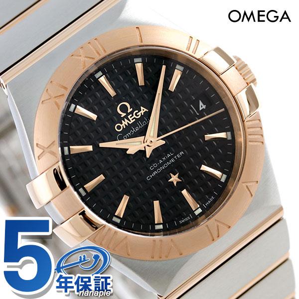 オメガ コンステレーション 35MM 自動巻き メンズ 123.20.35.20.01.001 OMEGA 腕時計 新品 時計【あす楽対応】