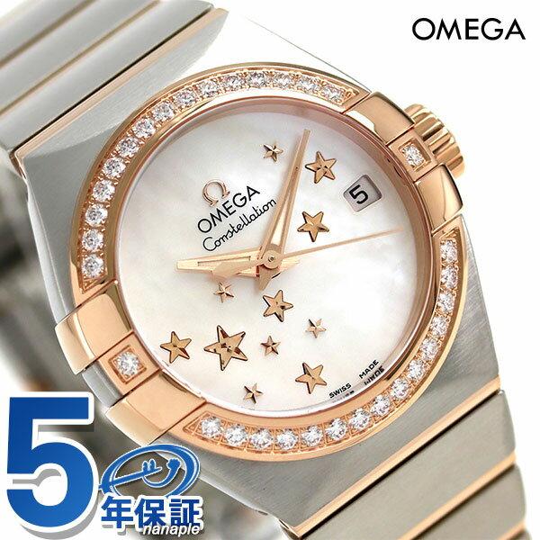 オメガ コンステレーション スター コーアクシャル 27MM 123.25.27.20.05.002 OMEGA 腕時計 新品 時計