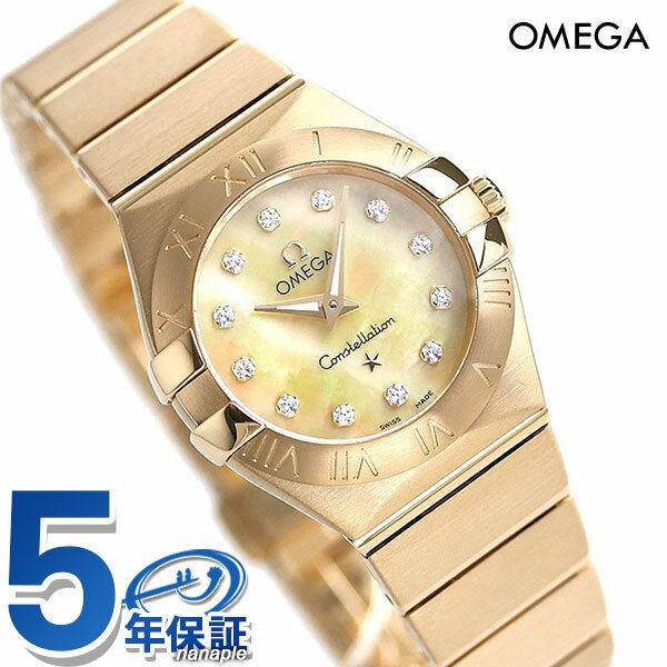 オメガ コンステレーション 24mm レディース 腕時計 123.50.24.60.57.001 OMEGA シャンパーニュ×ゴールド 時計【あす楽対応】