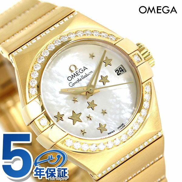 オメガ コンステレーション 27mm ダイヤモンド レディース 腕時計 123.55.27.20.05.002 OMEGA 新品 時計