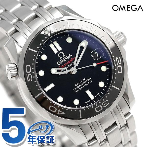 オメガ シーマスター ダイバー 300M 自動巻き 腕時計 212.30.36.20.01.002 OMEGA ブラック