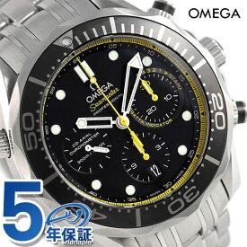 オメガ シーマスター ダイバー 300M クロノグラフ 44MM 212.30.44.50.01.002 OMEGA 腕時計 ブラック 新品 時計【あす楽対応】