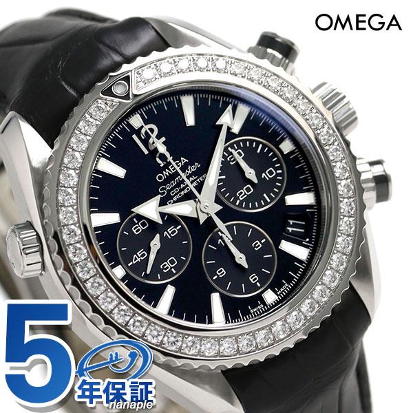 【当店なら!さらにポイント最大+4倍!21日1時59分まで】 オメガ シーマスター プラネットオーシャン 600M 自動巻き 222.18.38.50.01.001 OMEGA 腕時計 新品 時計