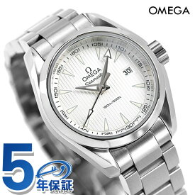 【20日は全品5倍にさらに+4倍でポイント最大21倍】 オメガ シーマスター アクアテラ 150M レディース 231.10.30.60.02.001 OMEGA 腕時計 新品 時計【あす楽対応】
