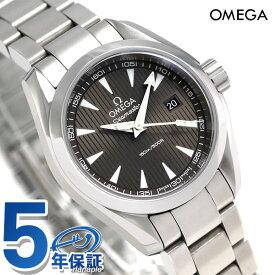 オメガ シーマスター アクアテラ 150M レディース 231.10.30.60.06.001 OMEGA 腕時計 グレーシルバー 新品 時計【あす楽対応】