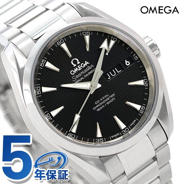 オメガ シーマスター アクアテラ アニュアルカレンダー 自動巻き 231.10.39.22.01.001 OMEGA メンズ 腕時計 ブラック 時計【あす楽対応】