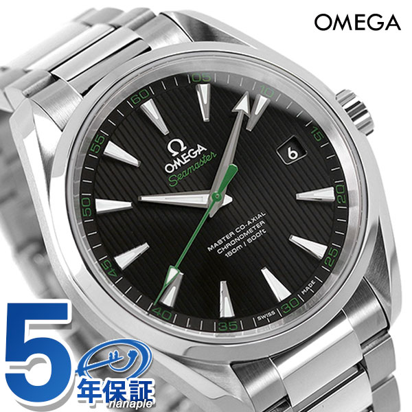 オメガ シーマスター アクアテラ 150M ゴルフモデル 231.10.42.21.01.004 OMEGA 腕時計 新品 時計