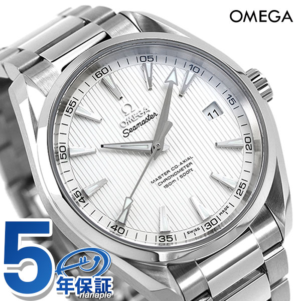 オメガ シーマスター アクアテラ 150M 自動巻き メンズ 231.10.42.21.02.003 OMEGA 腕時計 シルバー 新品 時計【あす楽対応】