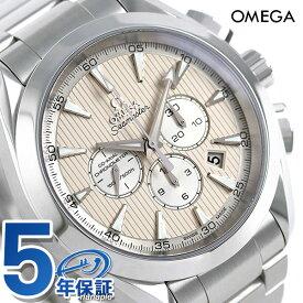 オメガ シーマスター アクアテラ 150M 自動巻き メンズ 231.10.44.50.09.001 OMEGA 腕時計 新品 時計【あす楽対応】