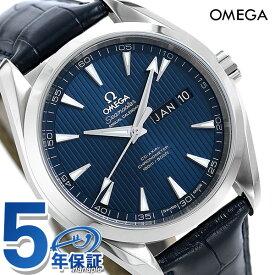 オメガ シーマスター アクアテラ 150M 自動巻き 231.13.43.22.03.002 ダークブルー OMEGA 腕時計【あす楽対応】