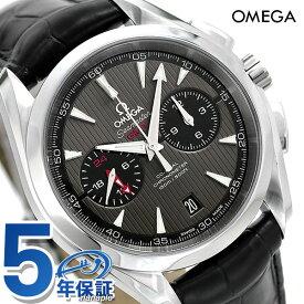 【25日なら全品5倍以上!店内ポイント最大45倍】 オメガ シーマスター アクアテラ 150M 43mm 自動巻き 231.13.43.52.06.001 グレー×ブラック OMEGA 腕時計【あす楽対応】