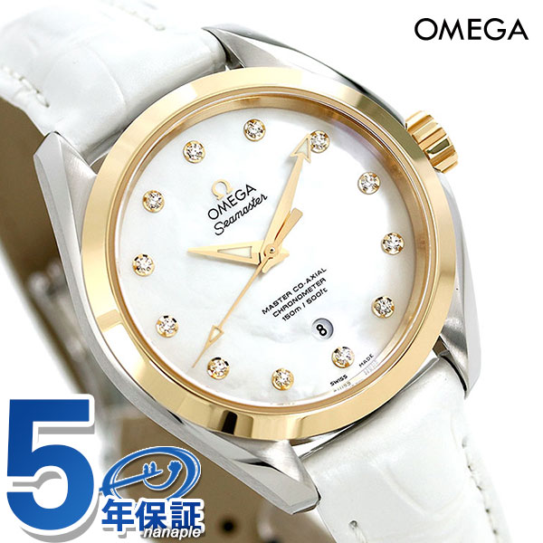 オメガ シーマスター アクアテラ 150M マスターコーアクシャル 231.23.34.20.55.002 OMEGA 腕時計 ホワイトシェル【あす楽対応】