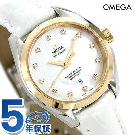 オメガ シーマスター アクアテラ 150M マスターコーアクシャル 231.23.34.20.55.002 OMEGA 腕時計 ホワイトシェル