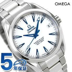 【20日は全品5倍にさらに+4倍でポイント最大21倍】 オメガ シーマスター アクアテラ 150M チタン 自動巻き メンズ 腕時計 231.90.39.21.04.001 ホワイト OMEGA【あす楽対応】