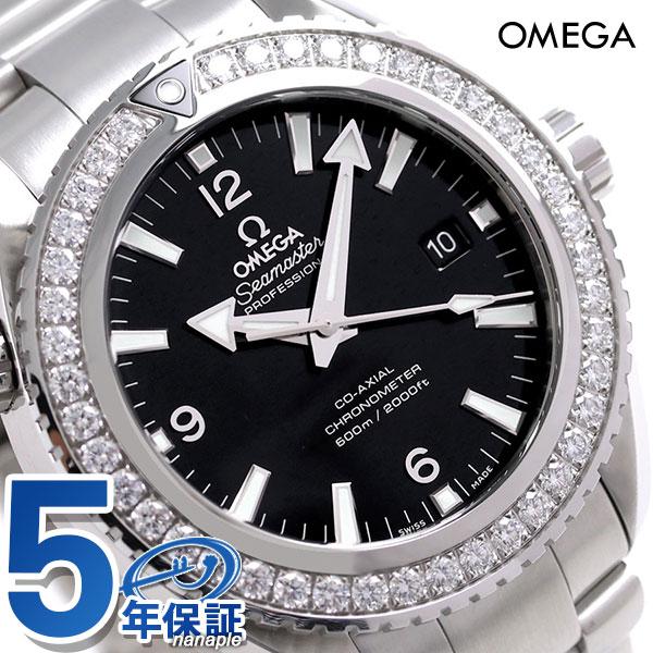 オメガ シーマスター プラネットオーシャン 600M 自動巻き 232.15.46.21.01.001 OMEGA 腕時計 時計【あす楽対応】