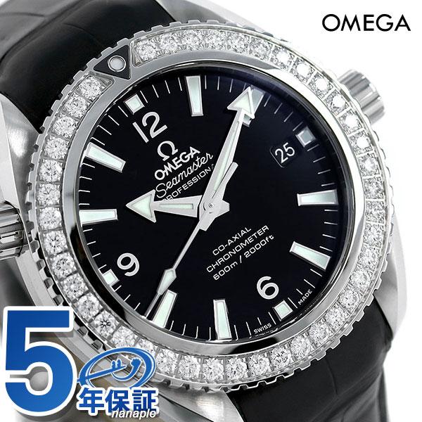 【当店なら!さらにポイント+4倍 25日10時〜】オメガ シーマスター プラネットオーシャン 600M 232.18.42.21.01.001 自動巻き OMEGA 腕時計 新品 時計