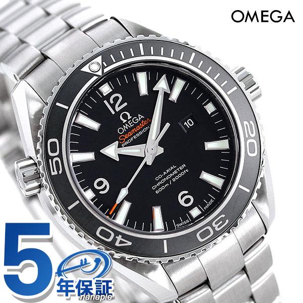 オメガ シーマスター プラネットオーシャン 600M メンズ 腕時計 232.30.38.20.01.001 OMEGA 新品 時計【あす楽対応】