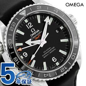 オメガ シーマスター プラネットオーシャン 600M 自動巻き 232.32.44.22.01.001 OMEGA 腕時計 時計【あす楽対応】