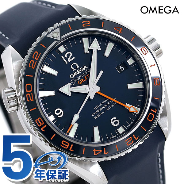 オメガ シーマスター プラネットオーシャン 600M 232.32.44.22.03.001 OMEGA 腕時計 ブルー