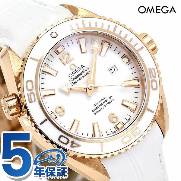 【当店なら!さらにポイント+4倍 25日10時〜】オメガ シーマスター プラネットオーシャン 600M 自動巻き 腕時計 232.63.38.20.04.001 OMEGA 新品 時計