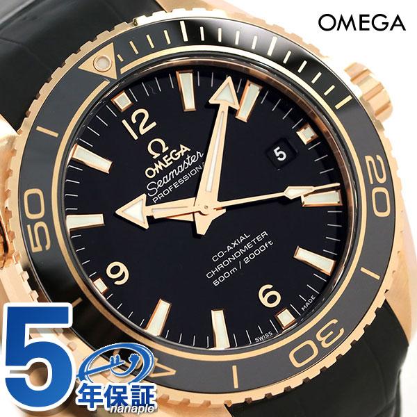 【当店なら!さらにポイント+4倍 25日10時〜】オメガ シーマスター プラネットオーシャン 600M 自動巻き 腕時計 232.63.46.21.01.001 OMEGA 新品 時計