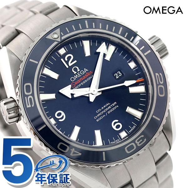 オメガ シーマスター プラネットオーシャン 600M 自動巻き 232.90.38.20.03.001 腕時計 チタン 新品 時計【あす楽対応】