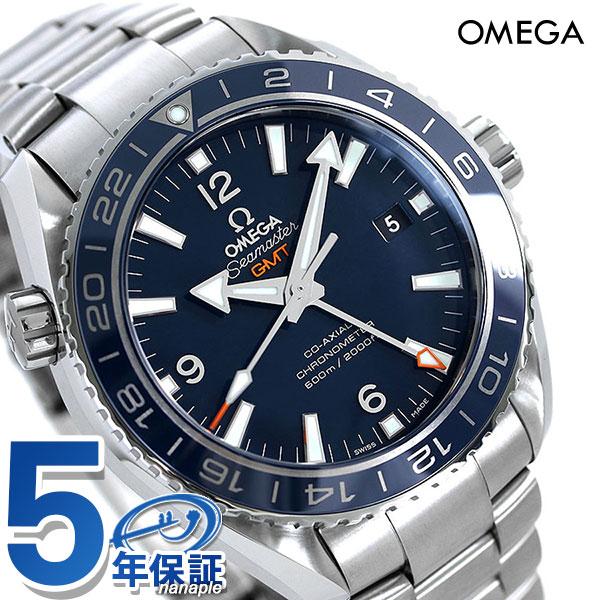 オメガ シーマスター プラネットオーシャン 600M GMT 自動巻き 232.90.44.22.03.001 OMEGA 腕時計 チタン 新品 時計