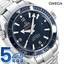 オメガ シーマスター プラネットオーシャン 600M 自動巻き 232.90.46.21.03.001 OMEGA 腕時計 チタン 新品 時計【あす楽対応】