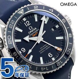 オメガ シーマスター プラネットオーシャン 600M GMT 自動巻き 232.92.44.22.03.001 OMEGA 腕時計 新品 時計【あす楽対応】