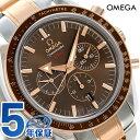 オメガ スピードマスター ブロードアロー 42mm 321.90.42.50.13.001 OMEGA 腕時計 ブラウン 時計【あす楽対応】
