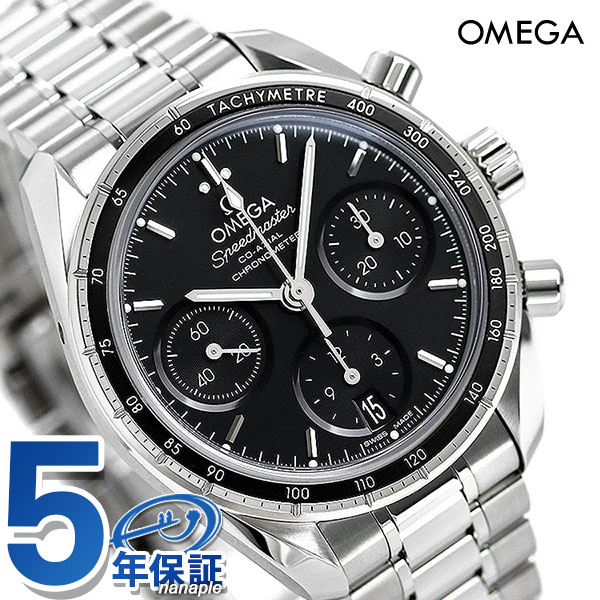 オメガ スピードマスター クロノグラフ 38mm メンズ 腕時計 324.30.38.50.01.001 OMEGA 新品 時計【あす楽対応】
