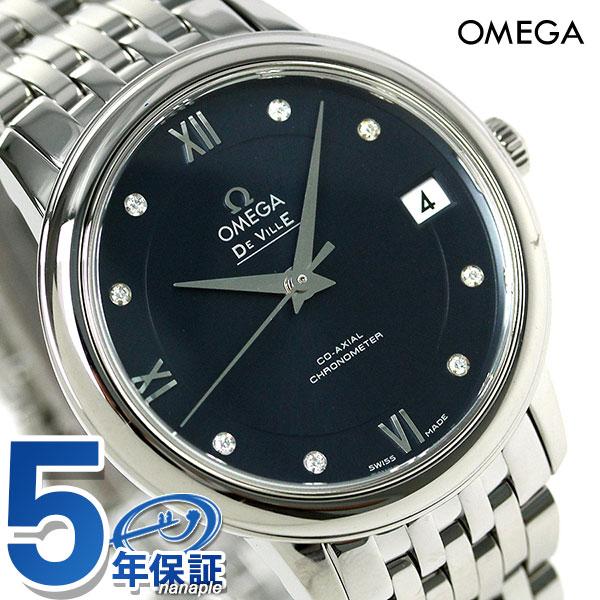 オメガ デビル プレステージ 32.7MM 自動巻き 腕時計 424.10.33.20.05.001 OMEGA ホワイトシェル 新品 時計【あす楽対応】