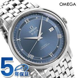 オメガ デビル プレステージ 自動巻き メンズ 424.10.40.20.03.002 OMEGA 腕時計 新品 時計【あす楽対応】