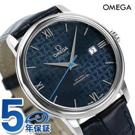 オメガ デビル プレステージ オービス 39.5mm テディベア 424.13.40.20.03.003 OMEGA 自動巻き メンズ 腕時計 時計【あす楽対応】