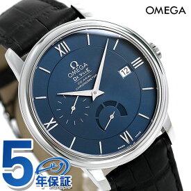 オメガ デビル プレステージ 39.5MM 424.13.40.21.03.001 腕時計 ブルー×ブラック 新品 時計【あす楽対応】