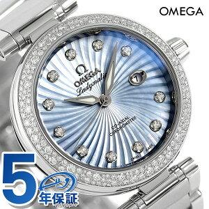 オメガ デビル レディマティック 自動巻き ダイヤモンド 425.35.34.20.57.002 OMEGA 腕時計 新品 時計【あす楽対応】